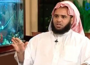 Saudi Cleric - pays $50,000 fine for murder!