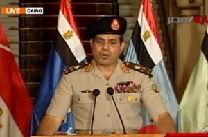 General Abdel el-Sisi Supreme Commander